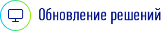 http://glonasssoft.ru/assets/images/images/updates_0.jpg