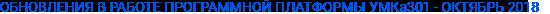 http://glonasssoft.ru/assets/img/icons/0.png